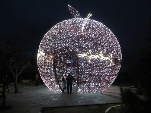 المان نوری ال ای دی  طرح سیب